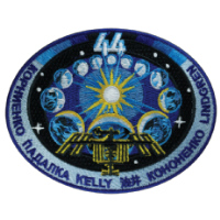 International Space Station Expedition 44 Embroidered Mission Patch